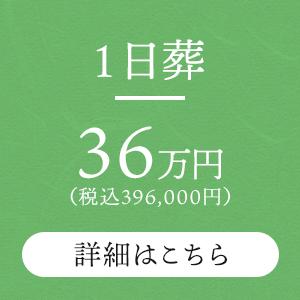3bnr_1day
