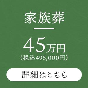 3bnr_general
